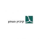 לוגו קיבוץ עברון